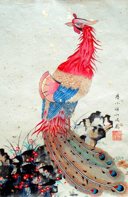 Chinese painting of phoenix Chinese painting of phoenix by Xiaoqian Li